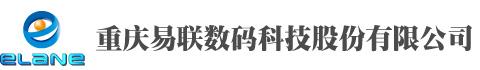 重庆亚博下载链接数码科技股份有限公司-物yabo88亚博体育app|RFID|软件开发|信息服务
